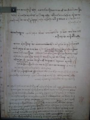 Leonardo Da Vinci e il Codice Arundel