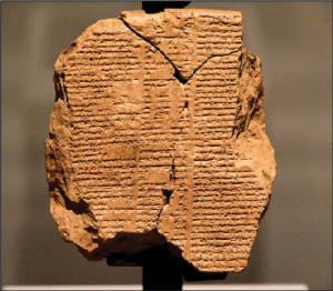 Portions-of-Tablet-V-of-the-Epic-of-Gilgamesh-This-cuneiform-writing-depicts-Gilgamesh